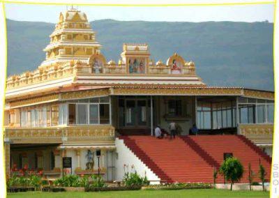 Panduranga Kshetra – Pune