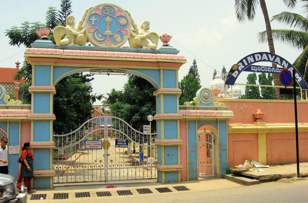 Brindavan – Bangalore