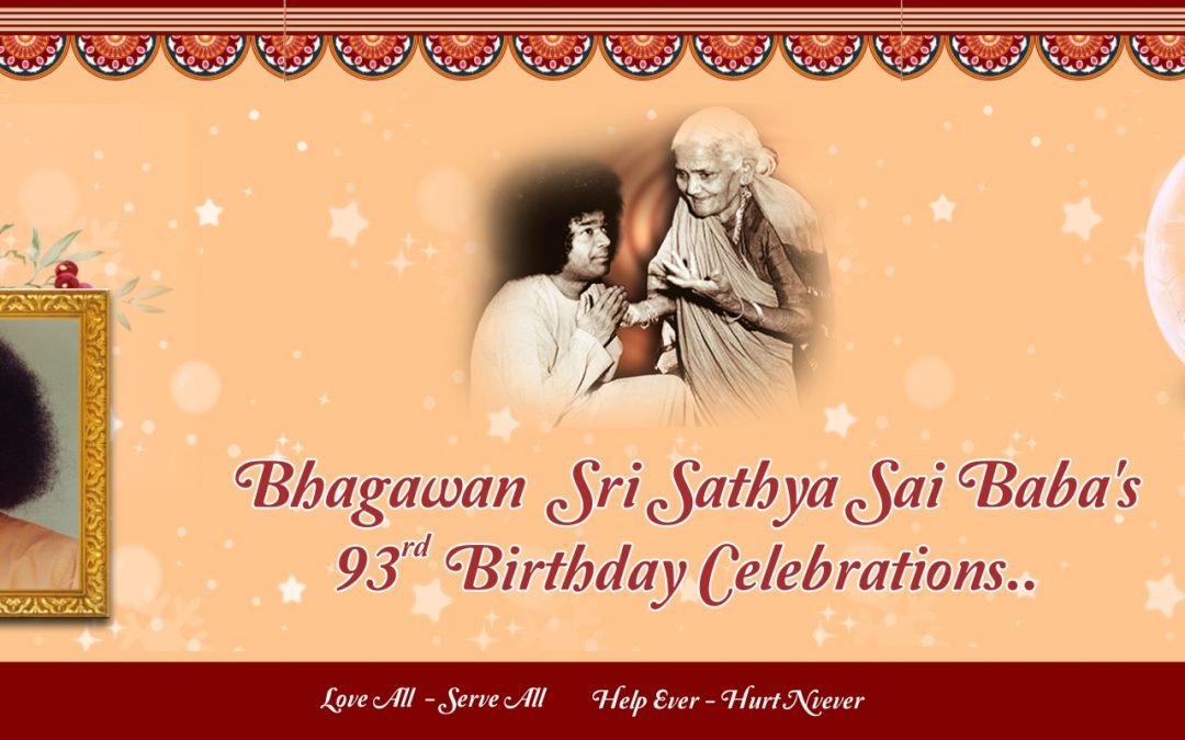 Bhagawan Sri Sathya Sai Baba's 93rd Birthday celebrations across India ~ SSSSO India