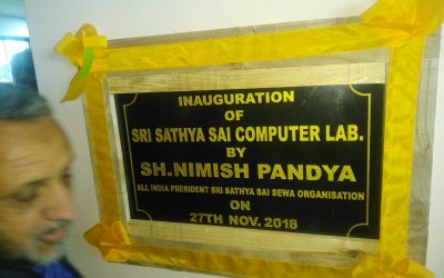 Inauguration of Computer Lab in Kashmir by All India President, SSSSO on November 27th, 2018