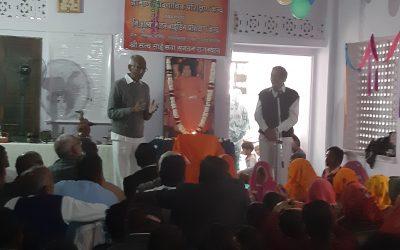 Inauguration of Sri Sathya Sai RVTC-Sawaimadhopur -Rajastan
