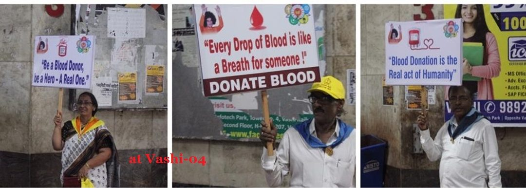 Blood Donation across Mumbai Metro -Sri Sathya Sai Seva Organisation