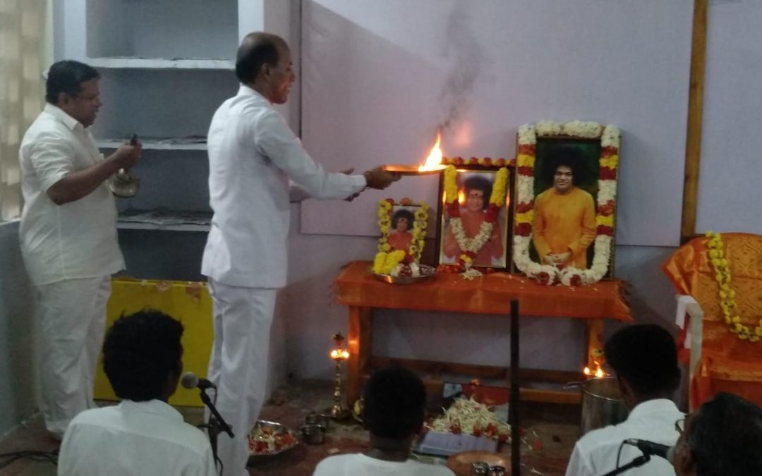 Inauguration of Sri Sathya Sai Rural Vocational Training Centre at Padavedu, Thiruvannamalai (Dt)