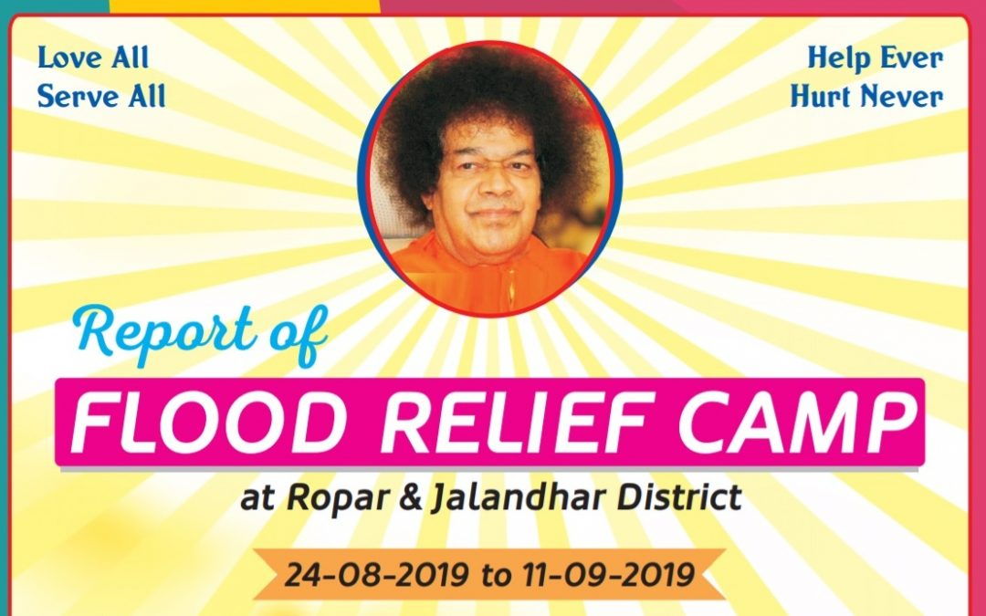 Flood Relief Camp at Ropar & Jalandhar Districts-Punjab-Sept 2019