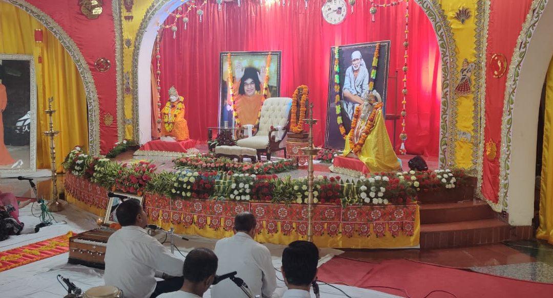 Sri Sathya Sai Seva Samithi-Shimla-94 hours Akhanda Bhajan-Sept 2019