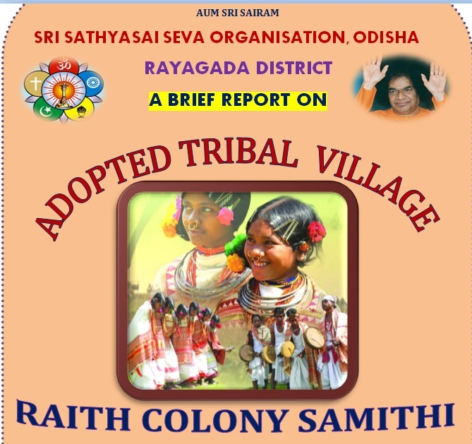 An Adopted Village-Jodia Sahi Tribals-Rayagada District-Odisha