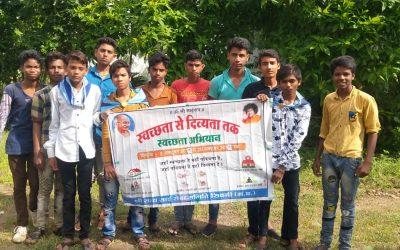 *SEONI samithi of *SEONI district (Madhya Pradesh) does Seva