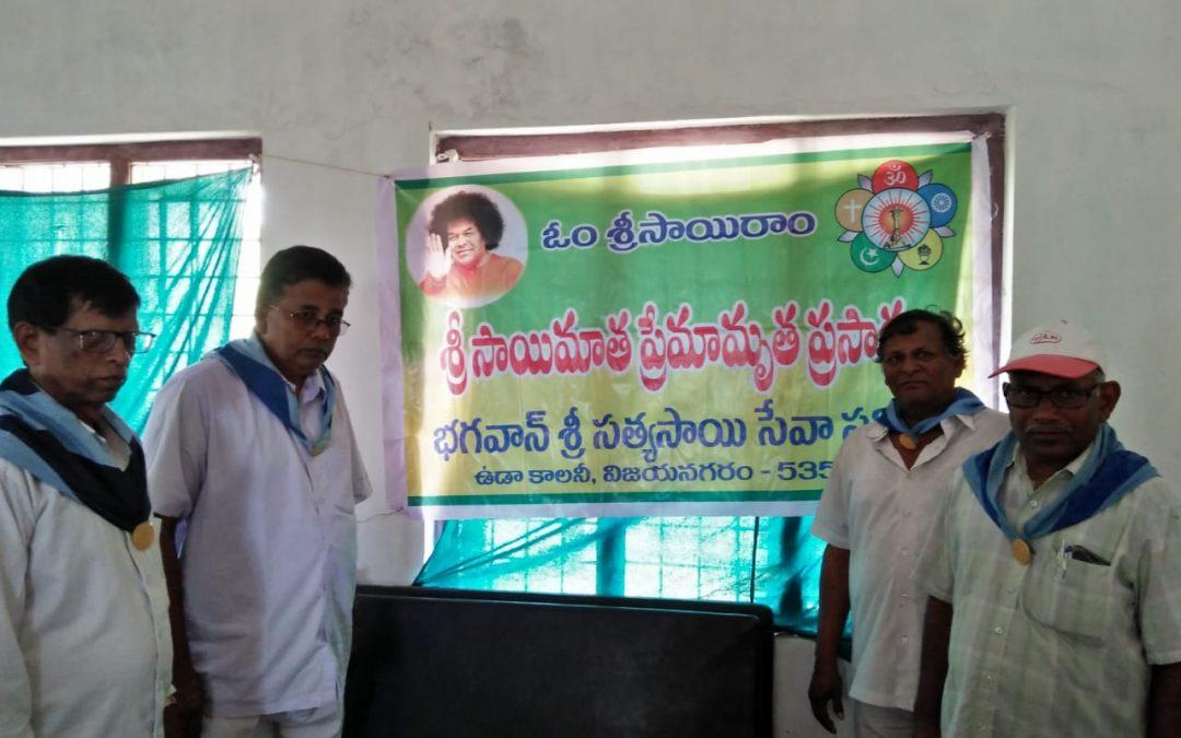 Sri Saimatha Premamruta Prasadam (Food) Distribution to 3680 Pregnent Women-Andhra Pradesh