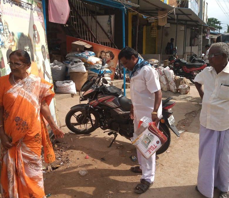 Chittoor samithi of Chittoor district (Andhra Pradesh) does Seva