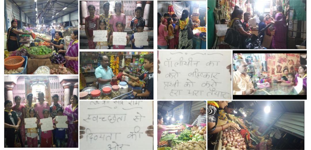 *JABALPUR samithi of *JABALPUR district (Madhya Pradesh) does Seva