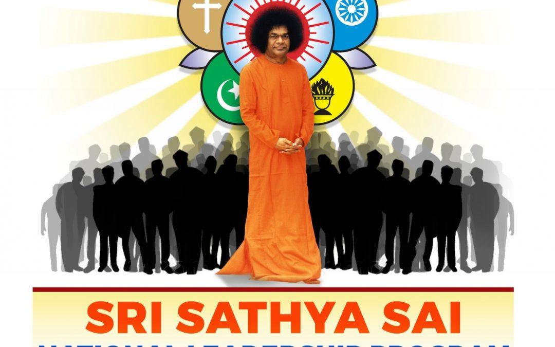 Sri Sathya Sai National Leadership Program