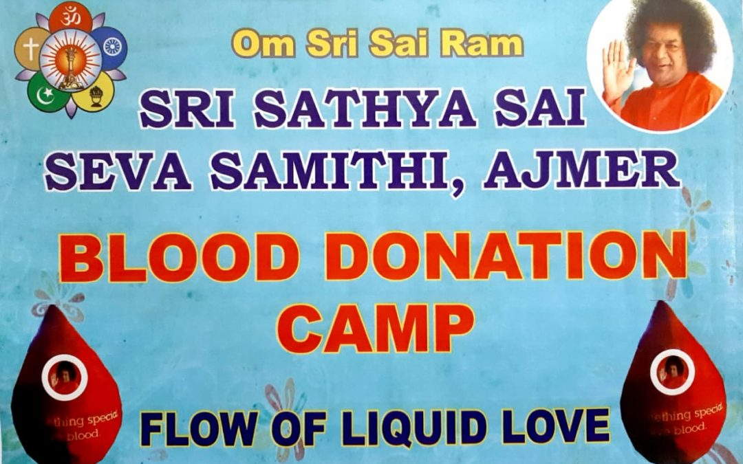 Blood Donation Camp at Ajmer-Rajasthan-Nov 2019