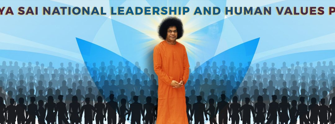 Sri Sathya Sai National Leadership & Human Values Program