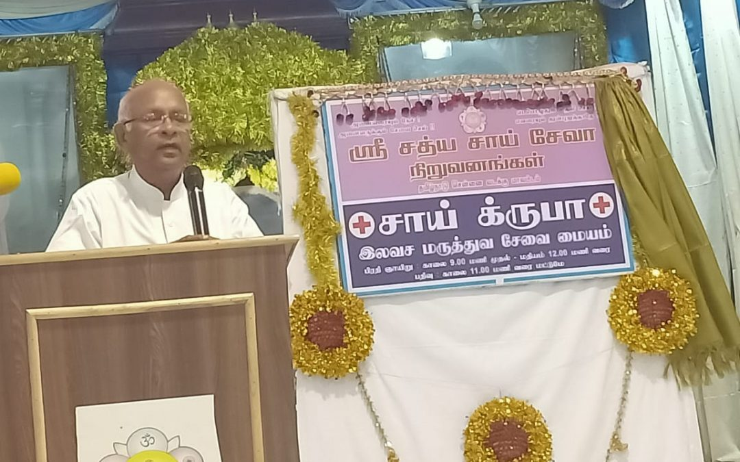 Inauguration of a Medical Seva Centre-Perambur-Chennai Metro (N) ~ SSSSO Tamil Nadu