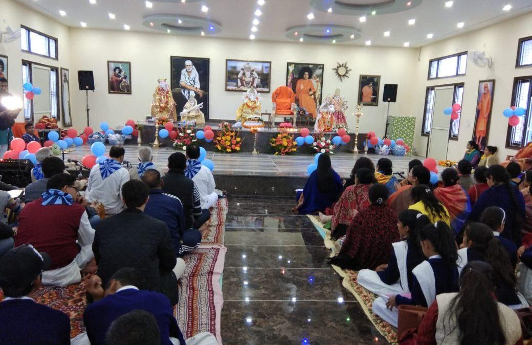 Sri Sathya Sai Mandir Inauguration in Jammu